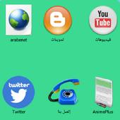 arabenet1 1.0