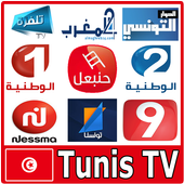 Tv Tunisia Live : Direct and Replay 2019 1.0