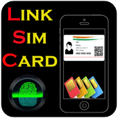 Link Mobile Number with Adhar Card Simulator 1.0