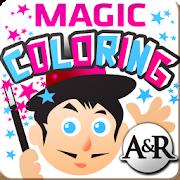 Kids Magic Coloring 1.3