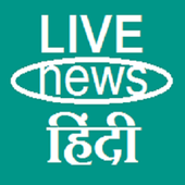 Hindi Live News
