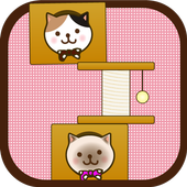 Cat Tower 1.2