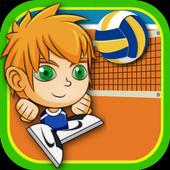 Head Volleyball Tournament 3.0