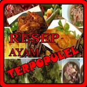 Resep Ayam Terpopuler 1.0
