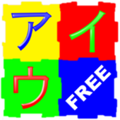 Kids Puzzle 3 Free 1.1.0