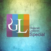 Gujaratilexicon Special 1.3