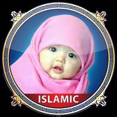 Muslim Baby Names; Islamic Name Boy & Girl+Meaning 1.2