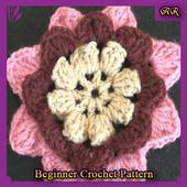 Beginner Crochet Patterns 1.0