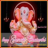 Ganesh Chaturthi 2017 Images 1.0.11