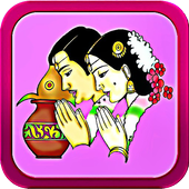 Tamil Marriage Match 1.4