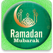 Ramadan Mubarak Wish HD Images 1.3