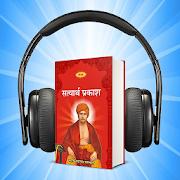 Satyarth Prakash Audio 1.2