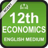 Class 12th Economics Books for NCERT CBSE and ICSE 1.0