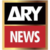 ARY NEWS URDU 1.1