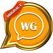 Wassup Gold Messenger 2017 1.0