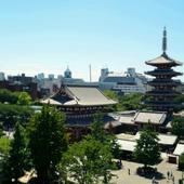 Tokyo City Live Wallpeper