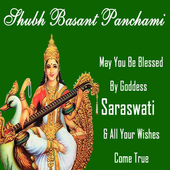 Vasant Panchami Greetings Card Booth For Messages 1.0