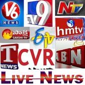Telugu Live News