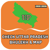 UP Bhulekh Land Record- Check UP Land Record & Map 1.36