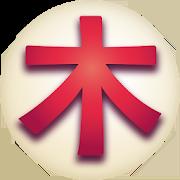 Japanese Kanji Tree Pro 8.9.0