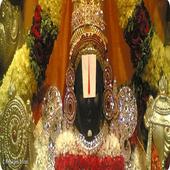 Telugu Lord Venkateswara Songs 1.0