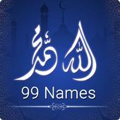 99 Names of Allah - Asma Ul Husna and Asma Ul Nabi 1.0