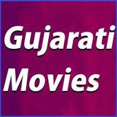 Gujarati Movies 1.0