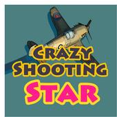 미췬뱅(Crazy Shooting Star)Astral RepublicCasual