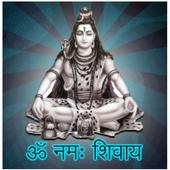 Shiv Shankar 1.1