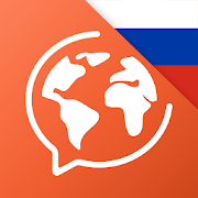 Learn Russian FREE - Mondly 7.5.0
