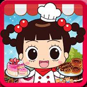 Hello Jadoo Bakery ver1.0.4