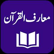 Taiseer Ul Quran Pdf