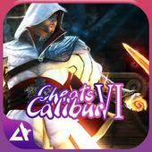 Cheats for Soul Calibur 6 2.0