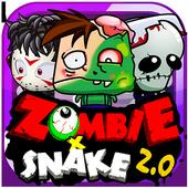 Zombie X Snake 僵屍下樓梯 2.2