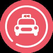 원주브랜드콜택시 - 승객용 1.0.12