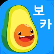 아보카도 중등 - Cookie Voca 1.1.6