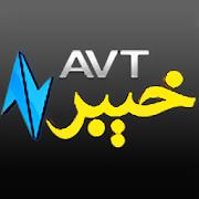 AVT Khyber 1.4