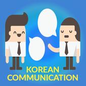 Tiếng Hàn giao tiếp - Awabe 1.1.3