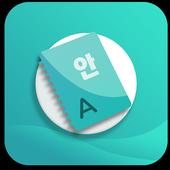 Từ điển Hàn Việt AWABE Offline 1.1.0