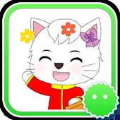 Stickey White Little Cat 1.1.3
