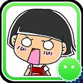Stickey Aimable Baby Girl 1.1.3