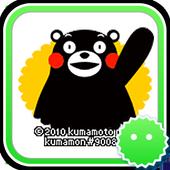Stickey Kumamon 1.1.3