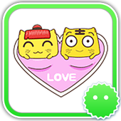 Stickey Funny Cloth Tiger 1.1.3