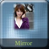 Mirror Photo Frame 1.3