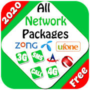 All Sim Network Packages Pakistan 2019 1.0