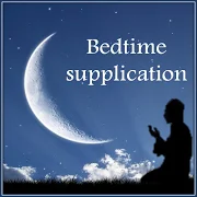 Bedtime supplication - MP3 3.0