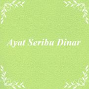 Ayat Seribu Dinar MP3 2.0