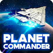 Planet Commander Online: Space ships galaxy game 1.19.140