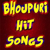 Bhojpuri Hit Songs 2017 4.3