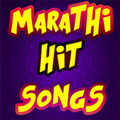 Marathi Hit Songs 2017 4.3